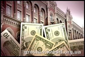 Чи потрібен військовий збір при обміні валюти?