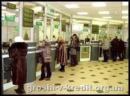 Банк став неплатоспроможним: що робити, покрокова інструкція