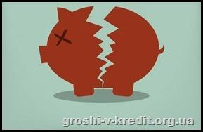 Рефінансування банків, що таке і навіщо.