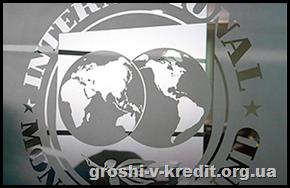 Чи впорається Україна з кредитом від МВФ