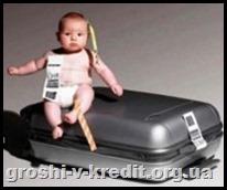 Закордонні паспорти для дітей: плавний перехід в деталях