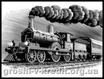Залізнична економія: як купити квитки на поїзд подешевше