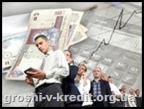 Конвертація валютних кредитів вирішення проблеми чи крах фінансової системи?