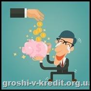 Ставки по депозитах сумою понад 200 тисяч гривень.