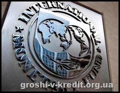 Стабілізаційні кредити і очікування МВФ