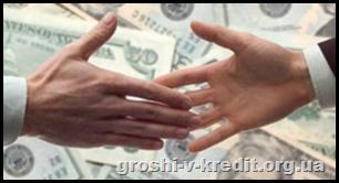 Колектори – Стягнення боргів за кредитами.
