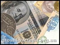Що банки змінили в оцінці доходів потенційного позичальника?
