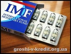 Чим ми жертвуємо заради другого траншу МВФ?