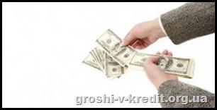 В якому банку краще взяти споживчий кредит