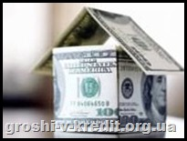 Чому більшість українських банків не підписує Меморандум з конвертації валютної іпотеки?