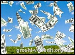 Психологія грошей – цікава наука.