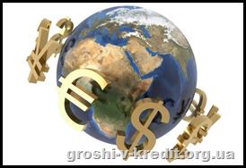 Конвертація за кордоном: як банк розраховує суму списання?