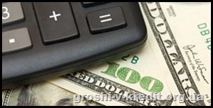 Як отримати кредит з великим кредитним навантаженням.