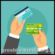 Банки зобов'язали відшкодовувати вкрадене з карток українців