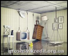 Як застрахувати житло і гарантовано отримати компенсацію