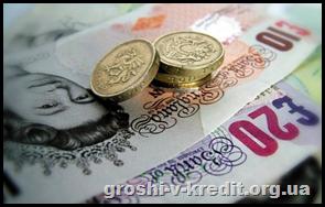 Як отримати фунти стерлінгів в Україні?
