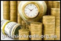 Штрафи при достроковому розірванні депозитного договору пом'якшилися