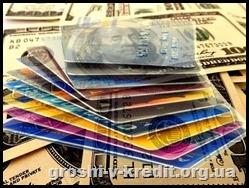 Кредитна карта: як повністю розрахуватися з банком?