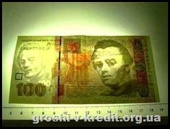 Де перевірити банкноти на справжність?