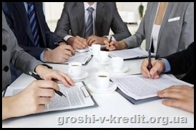 5 фундаментальних правил ефективних переговорів