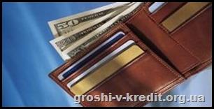 В якому банку краще брати кредит готівкою