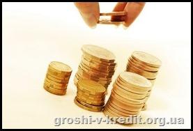 Короткострокові вклади та подарунки за анкету