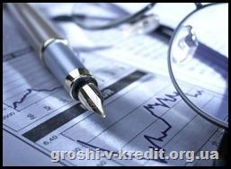 Погіршення прогнозів і виплати фонду