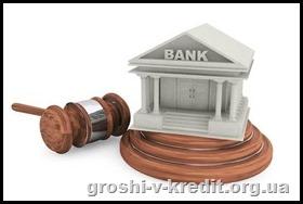 Нові жорсткі вимоги НБУ до банків.