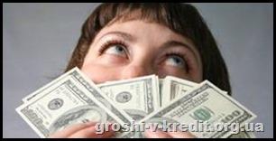 Іпотечний кредит під заставу наявної нерухомості