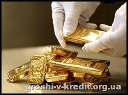 Скільки золота в золотовалютних резервах?