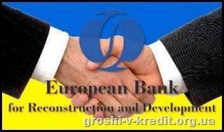 Безготівкові розрахунки та ліквідація банків