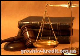 Кредит після розлучення, як бути?