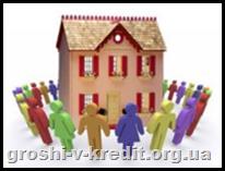 Новий закон про право власності у багатоквартирному будинку