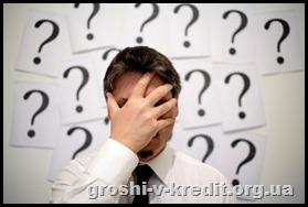 Типові помилки боржників за кредитами