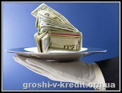 Як взяти кредит, якщо є відкриті прострочення