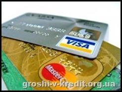 Що означають цифри на кредитній картці?