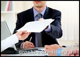 Як рахувати і сплатити податок з пасивних доходів