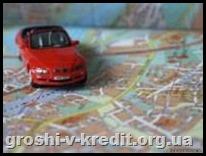 """""""Зелена карта"""" особливості та вартість – страховка для поїздок за кордон."""