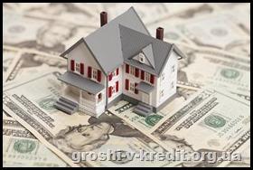 Банкам дозволили відбирати в українців квартири за старі борги