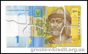 Чим Україні загрожує дефолт: досвід Аргентини та Греції