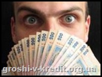 Кредити та депозити літом 2015