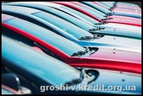На скільки подешевшають автомобілі без імпортного спецмита.