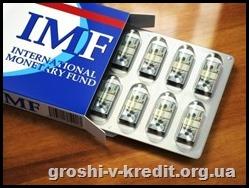Життя за законами МВФ: на що розраховує бізнес