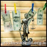 Як Ощадбанк і ПриватБанк збираються судитися з Росією?