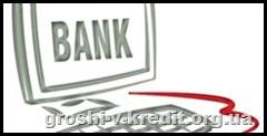 Заява на реструктуризацію кредиту: як правильно оформити