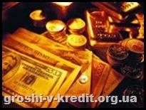 Грошові перекази по Україні: вивчаємо способи в порівнянні