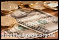 Чим цікавий іменний депозитний сертифікат, пропозиції