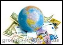 Як здійснити грошовий перекази за кордон, вартість.