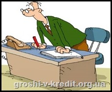 Як оформити кредит на розвиток малого бізнесу