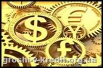 Курс валюти до кінця 2015 року: прогнози експертів.